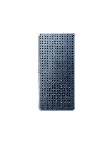 Imagen principal de LG LGHFB-320 - Manos libres para coches (microUSB, reducción de ruido