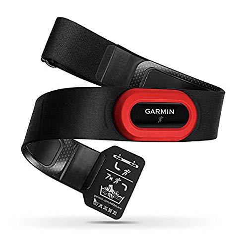 Imagen principal de Garmin HRM-Run, Monitor de frecuencia cardíaca con funciones de carre
